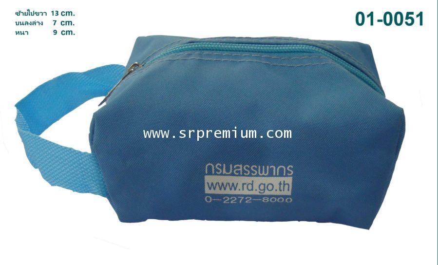 กระเป๋าใส่ของเอนกประสงค์ รุ่น 01-0051(34B5)