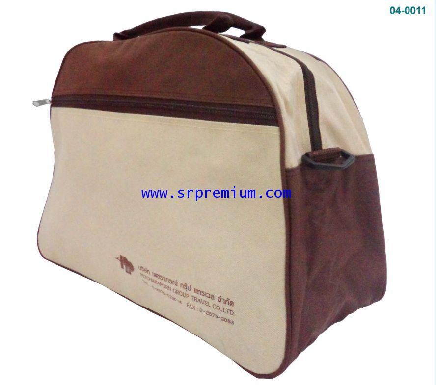 กระเป๋าเดินทางสะพาย รุ่น 04-0011