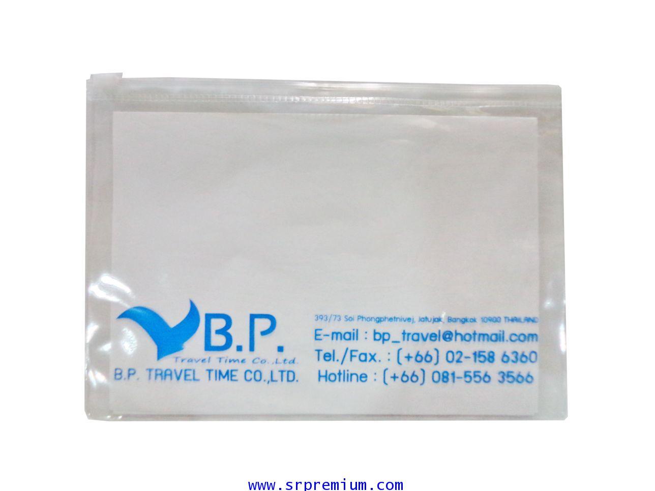 ซองซิป พลาสติกใส ขนาด พับครึ่ง A4  (9.5x6.5 นิ้ว)