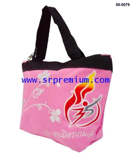 กระเป๋าช้อปปิ้ง 06-0079 (9446)