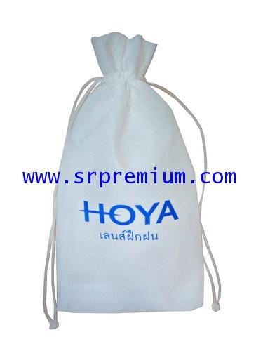 ถุงเชือกรูด ผ้าสปันบอน รุ่น 06-1006 (632G)