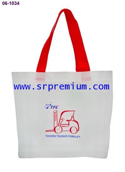 กระเป๋าชอปปิ้งรุ่น 06-1034 (4324)