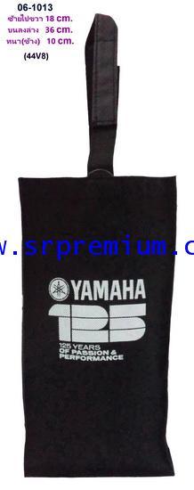 กระเป๋าช้อปปิ้ง 06-1013 (44V8)