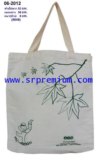 กระเป๋าช้อปปิ้ง 06-2012 (5649)