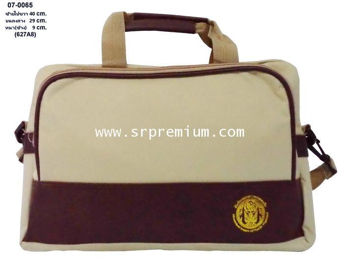 กระเป๋าเอกสารสะพาย รุ่น 07-0065 (622A8)