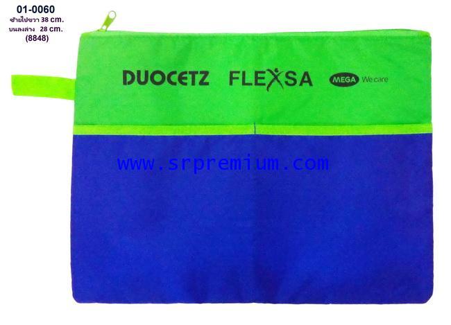 กระเป๋าใส่เอกสาร ขนาดA4 01-0060 (8848)