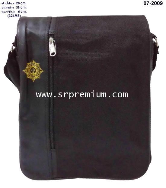 กระเป๋าเอกสารสะพายทรงตั้ง รุ่น 07-2009 (324M5)