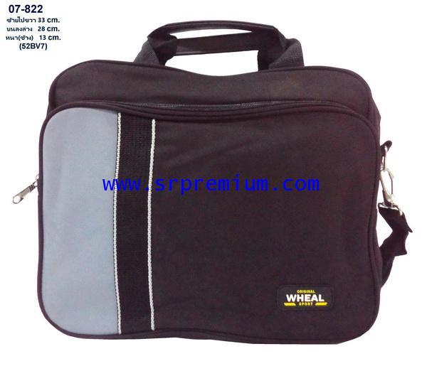 กระเป๋าเอกสารสะพาย รุ่น 07-822 (52BV7)