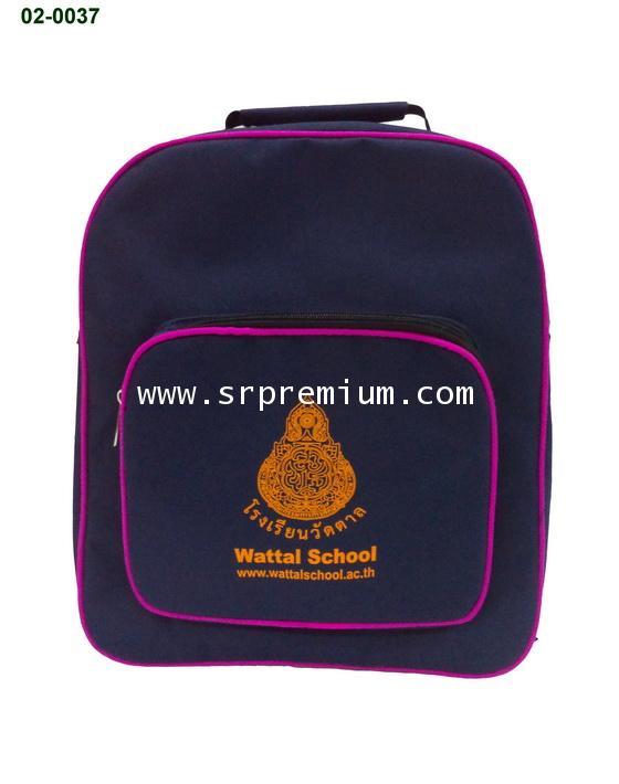 กระเป๋า เป้นักรียน เป้อนุบาล ขนาด 14นิ้ว 02-249 (523N7)