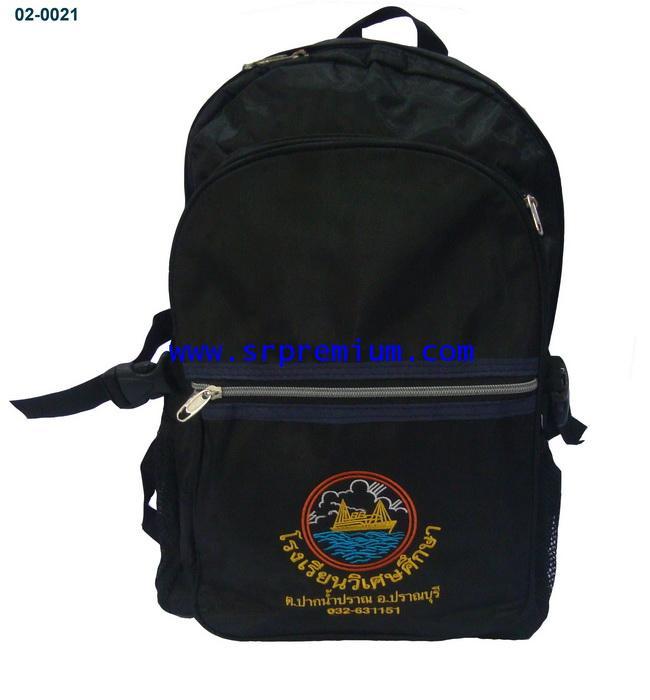 เป้นักเรียน รุ่น 02-0021