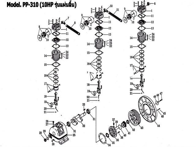 อะไหล่ปั๊มลมพูม่า 10 แรงม้า รุ่น PP-310 (10 HP รุ่นแผ่นลิ้น)