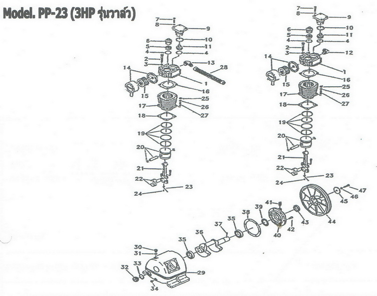 อะไหล่ปั๊มลมพูม่า 3 แรงม้า รุ่น PP-23 (3 HP รุ่นวาล์ว)