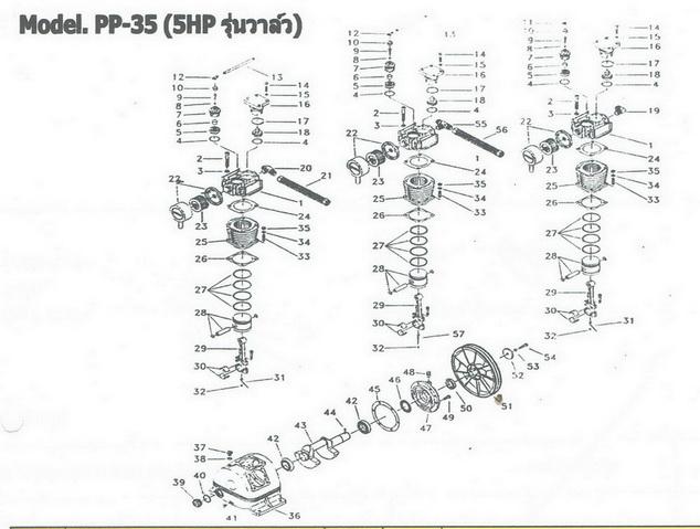 อะไหล่ปั๊มลมพูม่า 5 แรงม้า รุ่น PP-35 (5 HP รุ่นวาล์ว)
