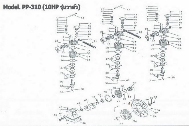 อะไหล่ปั๊มลมพูม่า 10 แรงม้า รุ่น PP-310 (10 HP รุ่นวาล์ว)