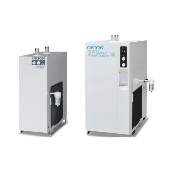 เครื่องทำลมแห้ง( Air Dryer ) ORION รุ่น ARX75HJ