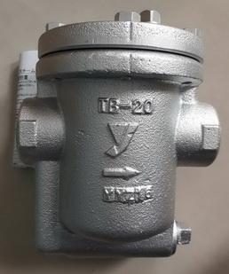 สตรีมแทรปแบบถ้วยคว่ำ [Inverted Bucket Steam Trap] รุ่น TB-20 [15A]
