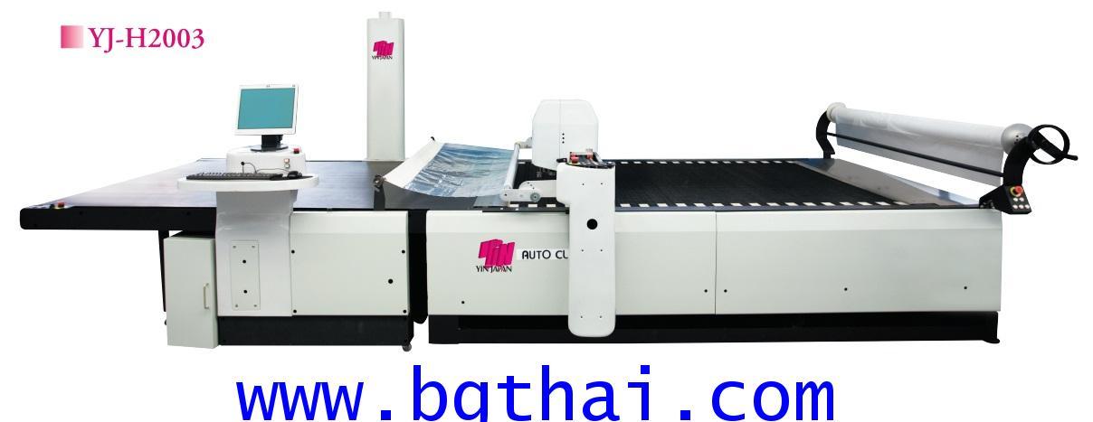 เครื่องตัดผ้าคอมพิวเตอร์ รุ่นHY-H 1705