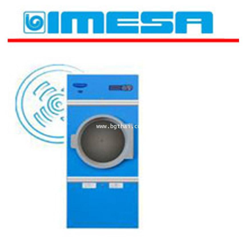 เครื่องอบผ้า Imesa รุ่นES23  ไฟฟ้า แก๊ส ไอน้ำ