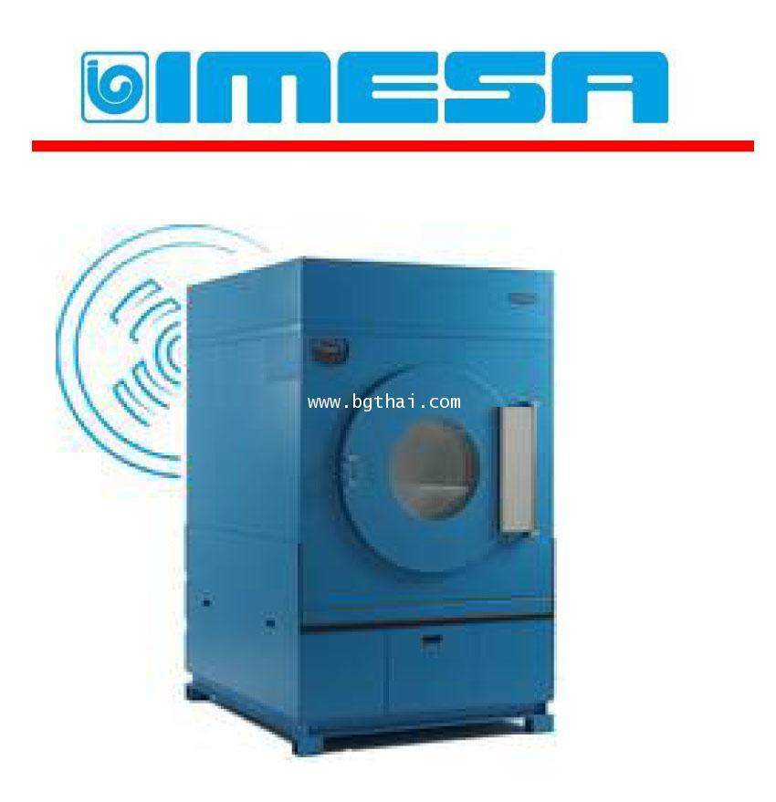 เครื่องอบผ้า Imesa รุ่นES55  ไฟฟ้า แก๊ส ไอน้ำ