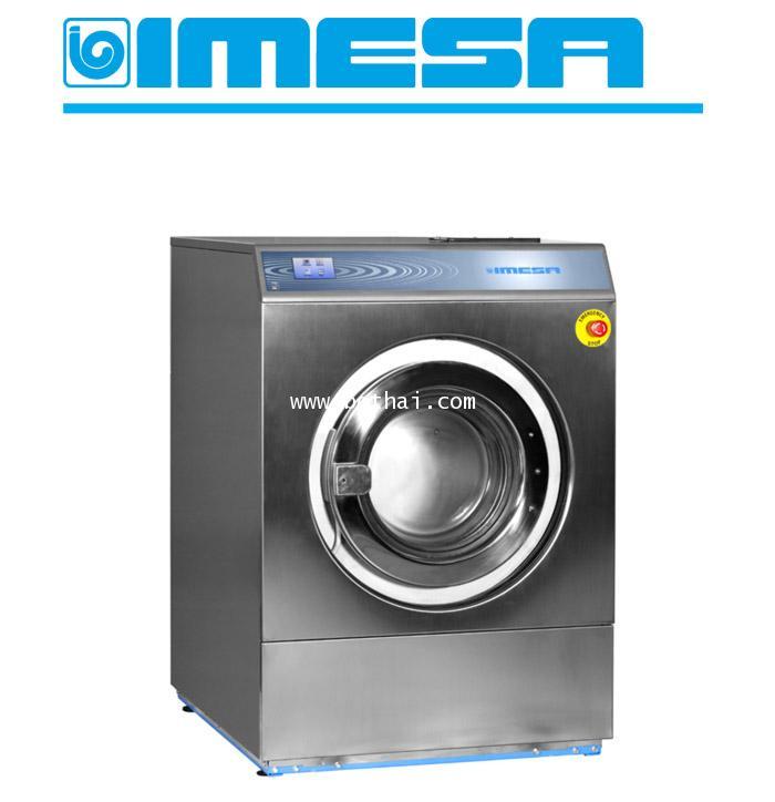 เครื่องซักผ้าImesa รุ่นRC23  ไฟฟ้า ไอน้ำ