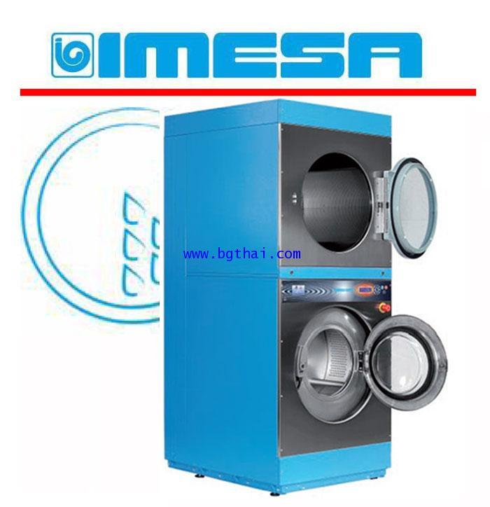 เครื่องซักผ้าอบผ้า Imesa รุ่นTDM14/14  ไฟฟ้า แก๊ส