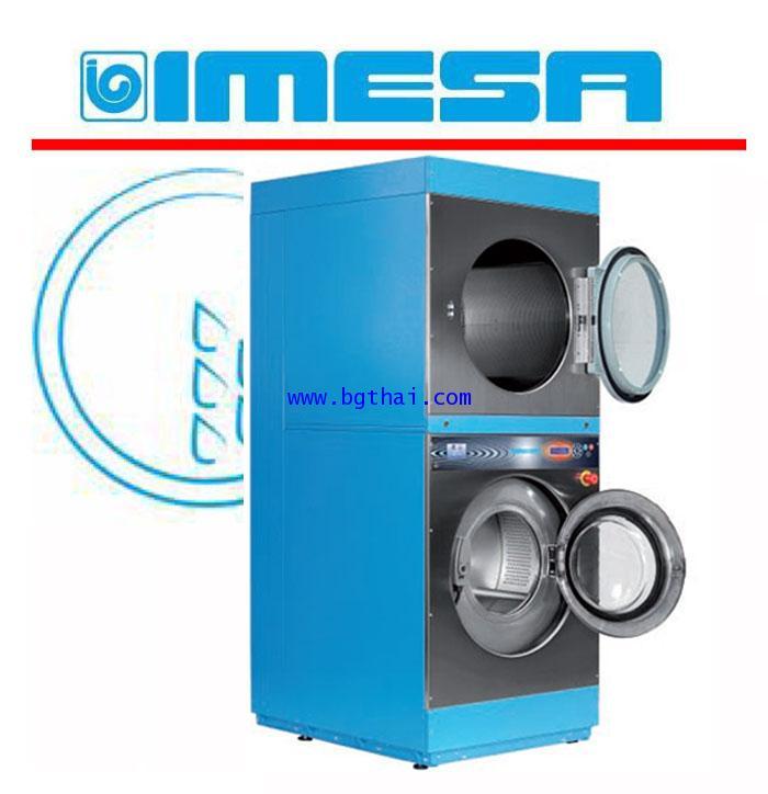 เครื่องซักผ้าอบผ้า Imesa รุ่นTDM14/18  ไฟฟ้า แก๊ส