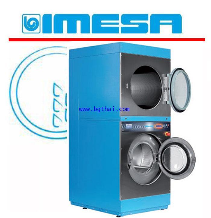 เครื่องซักผ้าอบผ้า Imesa รุ่นTDM18/18  ไฟฟ้า แก๊ส