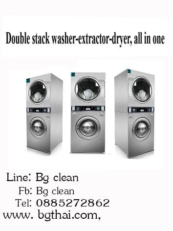 เครื่องซักผ้าหยอดเหริยญ2ชั้น 10kg