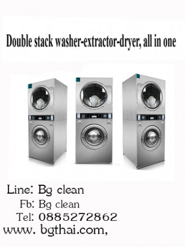 เครื่องซักผ้าหยอดเหริยญ2ชั้น 23kg