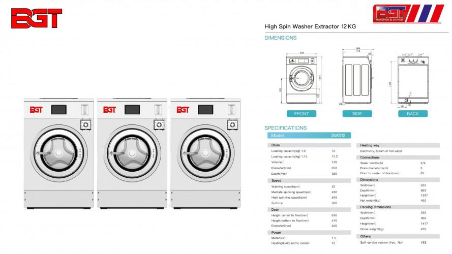 เครื่องซักผ้าหยอดเหรียญ 12kg แบบอุตสาหกรรม BGT 2