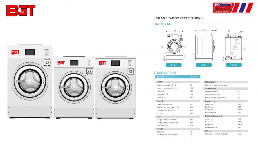 เครื่องซักผ้าหยอดเหรียญ 15kg แบบอุตสาหกรรม BGT 2