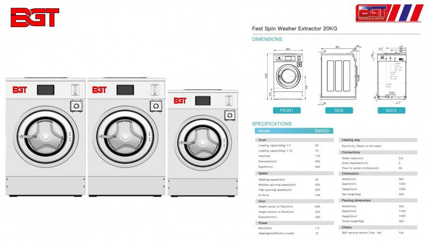 เครื่องซักผ้าหยอดเหรียญ 20kg แบบอุตสาหกรรม BGT 2