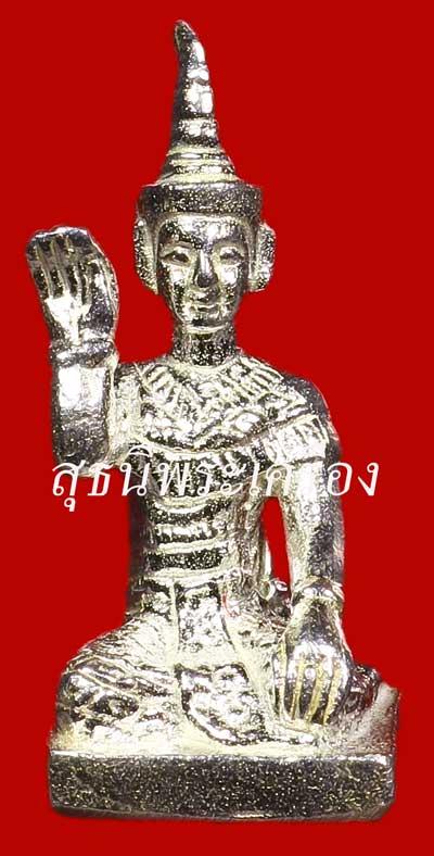 พระอาจารย์ประสูติ นางกวักมโนราห์เนื้อเงิน 2 ซ.ม.