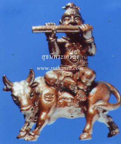 กุมารเฮงเฮง (ขี่วัว)