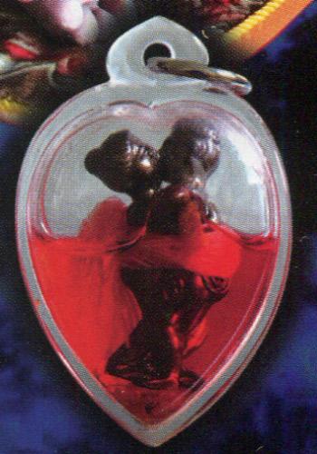 อิ๋นแก้วคำหลวงชนวนโบราณเลี่ยมแช่น้ำมันว่านไก่แดง