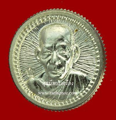 เหรียญรูปเหมือน (ล็อแม็ก) ครั้งแรก 1.3 ซ.ม.เนื้อเงิน