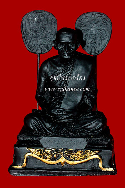พระรูปหล่อหลวงพ่อเงิน 3 นิ้วเนื้อผสมนิลดำ (เรซิ่น) {ปล่อยเท่าทุน !!}