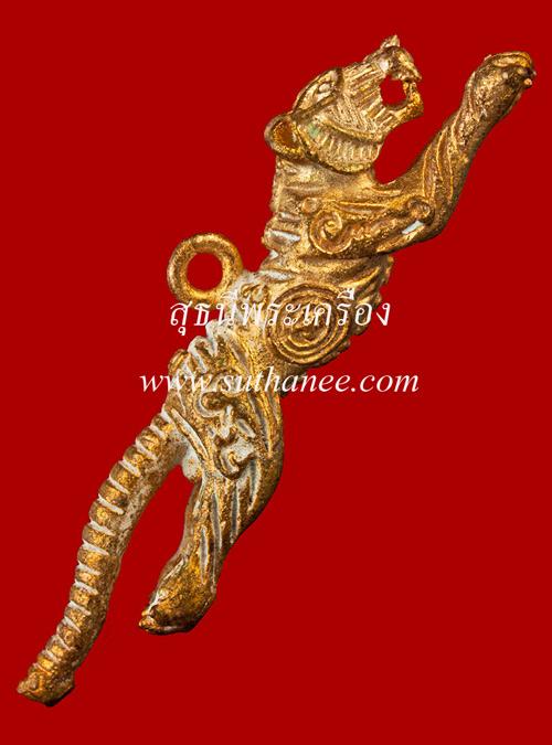เสือปืนแตกบารมี 97 เนื้อทองแดงแช่น้ำมนต์ {ปล่อยเท่าทุน !!}