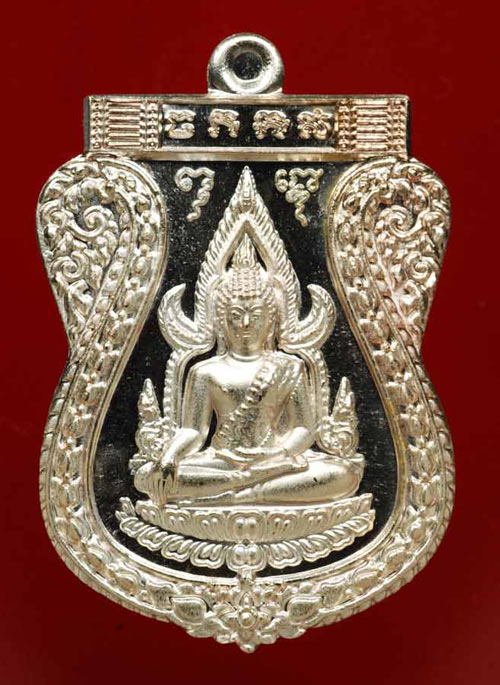 เหรียญพระพุทธชินราชเนื้อนวะ {ราคา..ลดกระหน่ำ !!}