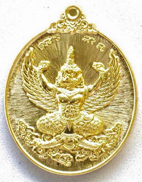 เหรียญพญาครุฑรุ่นแรกเนื้อทองฝาบาตร
