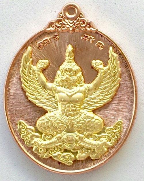 เหรียญพญาครุฑรุ่นแรกเนื้อทองแดงหน้าทองฝาบาตร
