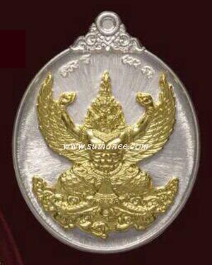 เหรียญพญาครุฑรุ่นแรกเนื้ออัลปาก้าหน้าทองฝาบาตร