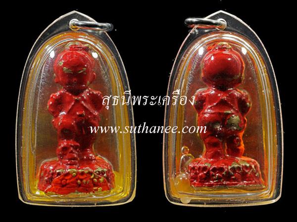 พระอาจารย์มานิต กุมารทองมิจาเลี่ยมแช่น้ำมัน (ตนสีแดง)