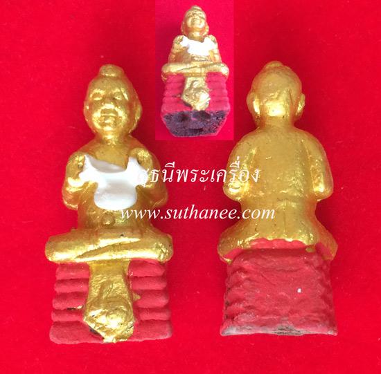 กุมารทองสมบูรณ์ทรัพย์เนื้อดินตนสีทองฐานแดง {ราคา..ลดพิเศษ !!}