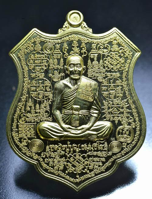 เหรียญมหาปราบ 2 (เหรียญอาร์ม) เนื้อทองระฆัง (กรรมการ) {ราคา..ลดกระหน่ำ !!}