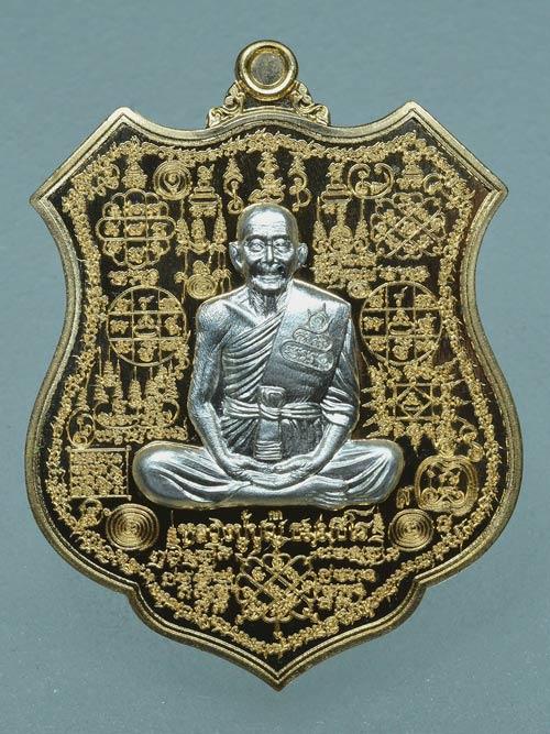 เหรียญมหาปราบ 2 (เหรียญอาร์ม) เนื้อสัตตะหน้ากากเงิน (กรรมการ)