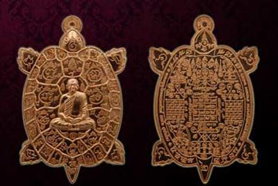 พญาเต่าเรือนมหายันต์เรียกทรัพย์เนื้อทองแดงผิวไฟบล็อคทองคำ (กรรมการ)