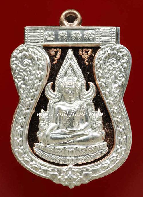 พระอาจารย์สัญญา (หลวงพ่อคง) เหรียญพระพุทธชินราชเนื้อนวะหน้าเงิน {ราคา..ลดกระหน่ำ !!}