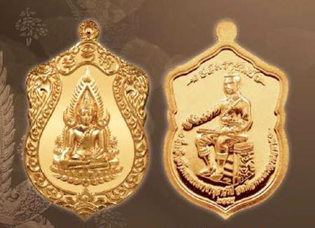 เหรียญปั๊มพระพุทธชินราชเนื้อทองทิพย์