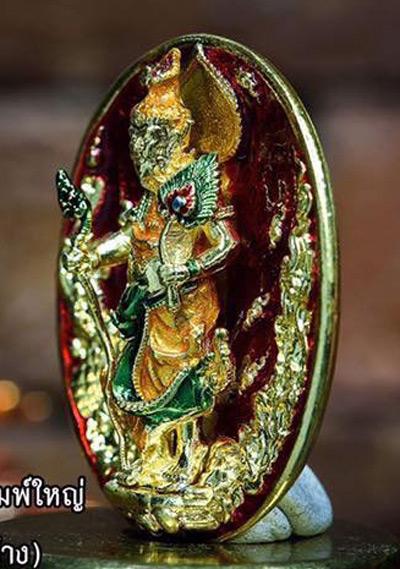 หลวงปู่บุญถม เหรียญหล่อประกอบพระฤาษีเดินดง 4 ซ.ม.เนื้อสัมฤทธิ์ชุบทองลงยา (ชุดของขวัญ)